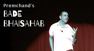 Jashn-E-Qalam | StoryPlay