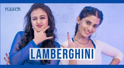 Team Naach : Lamberghini (WEEKEND BATCH)