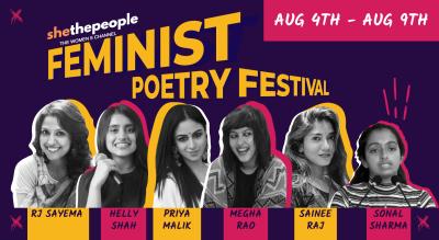 Feminist Poetry Festival