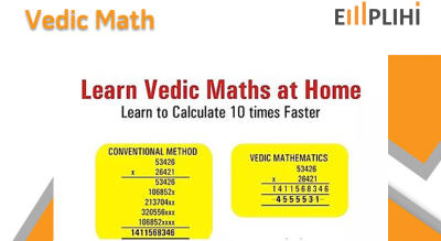 Vedic Math by EMPLIHI