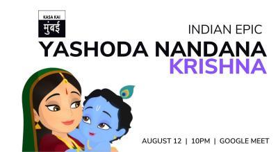 Discussion on Yashoda Nandana - Krishna At Google Meet