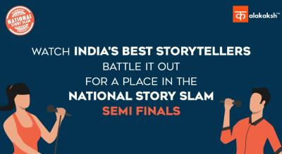 National Story Slam Regional Qualifiers - North Zone