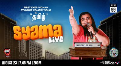 Syama Live (Tamil)