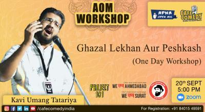 AOM Workshop : 'Ghazal Lekhan Aur Peshkash'