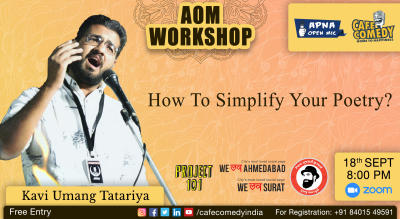 AOM Workshop : 'How to simplify Your poetry'