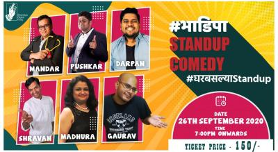 BhaDiPa Standup Comedy - #घरबसल्याComedy