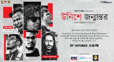 Unishe Janmantar - Prithibi Live Digital Concert