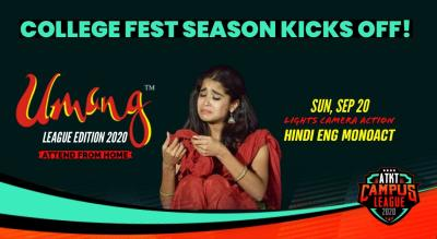 Lights Camera Action | Umang 2020 | ATKT Campus League