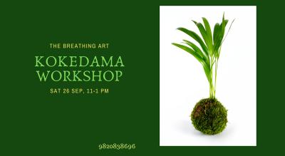 26th Sept Online Japanese Kokedama Workshop