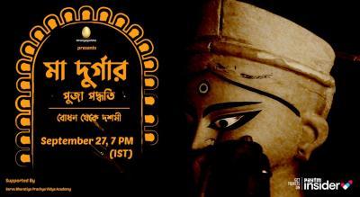 Ma Durgar Puja Paddhoti - A documentary