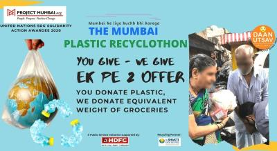 Donate your plastic to provide ration for a family