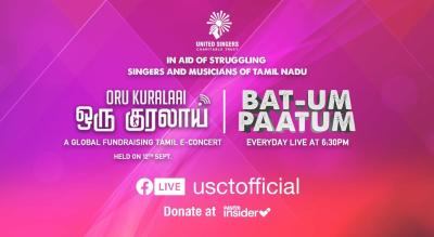 Oru Kuralaai (In One Voice) - A Fundraiser for Tamil Musicians and Singers by USCT