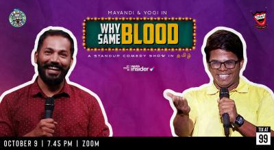 Why Blood Same Blood (Tamil)