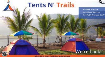 Camping with Movie Night / IPL Screening