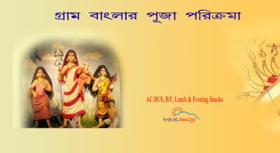 Gram Banglar Puja Parikrama-Kalna