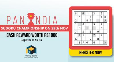 All India Sudoku Championship (Quater 3)