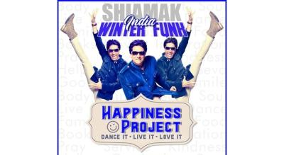 SHIAMAK Winter Funk | Hip Hop Batch (Sat & Sun)
