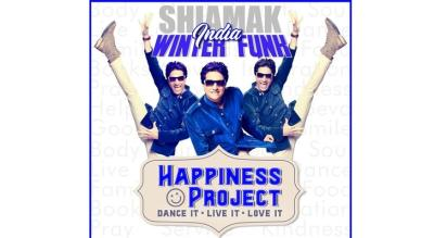 SHIAMAK Winter Funk | Choreography Batch (Tue & Thu)