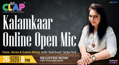 KalamKaar Online Open Mic