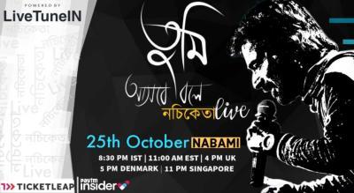 Tumi Asbe Bole Live Feat. Nachiketa