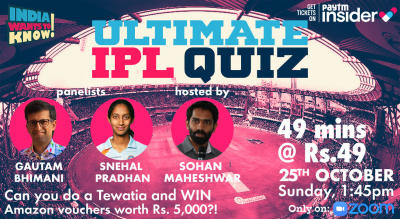 The Ultimate IPL Quiz by IWTK