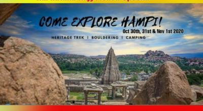 HAMPI & ANJANADRI BETTA TREK