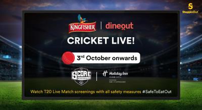 Kingfisher Cricket Live | Delhi vs Mumbai (Chennai)