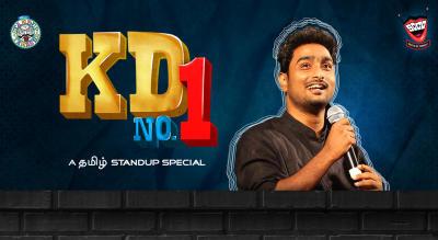 KD No. 1 (Tamil)
