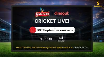 Kingfisher Cricket Live | Kolkata vs Rajasthan (Bangalore)