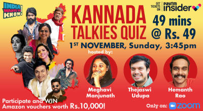 Kannada Talkies Quiz by IWTK