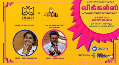 Vikkals Tamil Openmic | Embellish Events