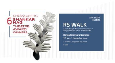 Ranga Shankara Walk