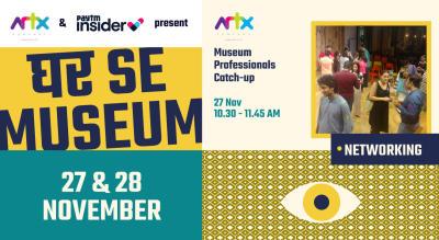 Museum Professionals Catch-up