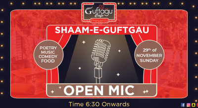 Shaam-E-Guftagu