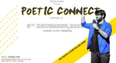 Deeshuumm Poetic Connect With Atul Gaur