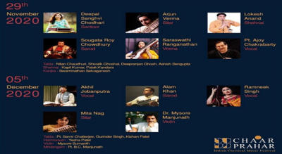 CHAAR PRAHAR -  Indian Classical Music Festival