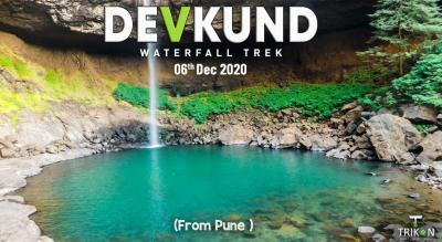 One Day Trek to Devkund Waterfall From Pune