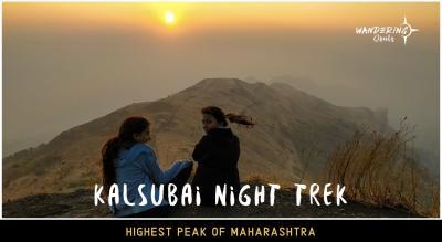 Kalsubai Night Trek | Wandering Souls