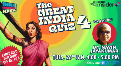 The Great India Quiz - 4th Edition by IWTK