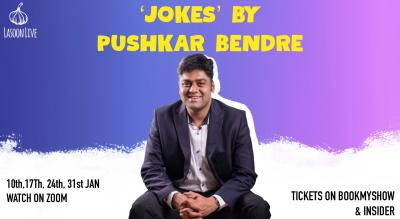 """""""Jokes"""" by Pushkar Bendre"""