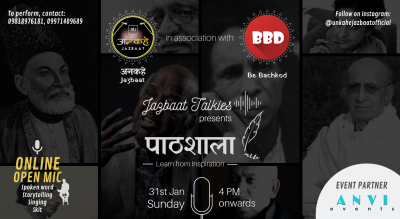 Jazbaat Talkies presents पाठशाला | Online Open Mic | Unkahe Jazbaat | Be Bachkod