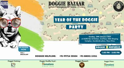 "Doggie Bazaar ""Year Of The Doggie Party"" 2021"