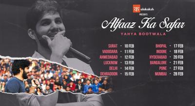 Alfaaz Ka Safar- Yahya Bootwala ( Pune )