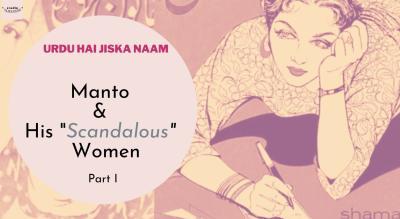 "Manto & His ""Scandalous"" Women - Part I"