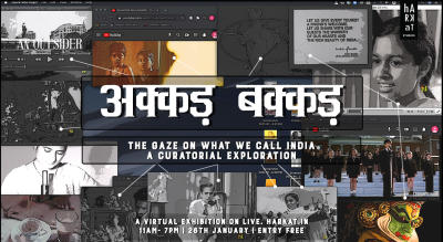 Akkad Bakkad - A Virtual Exhibition