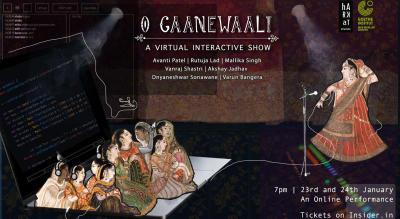 O Gaanewali