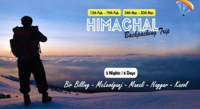 Himachal Backpack  at Bir & kasol