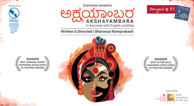 Ranga Shankara's 'Staged@RS' Presents Dramanon's 'Akshayambara'
