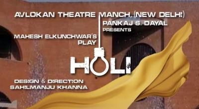 Mahesh Elkunchwar's Play 'HOLI'