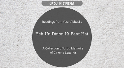 Urdu in Cinema : Ye Un Dinon Ki Baat Hai